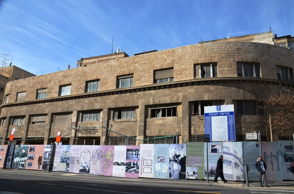 Site of old Knesset to be new Knesset Museum