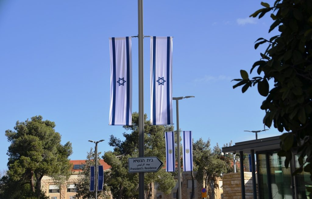 Israeli, Jerusalem and state flags near Israeli President House