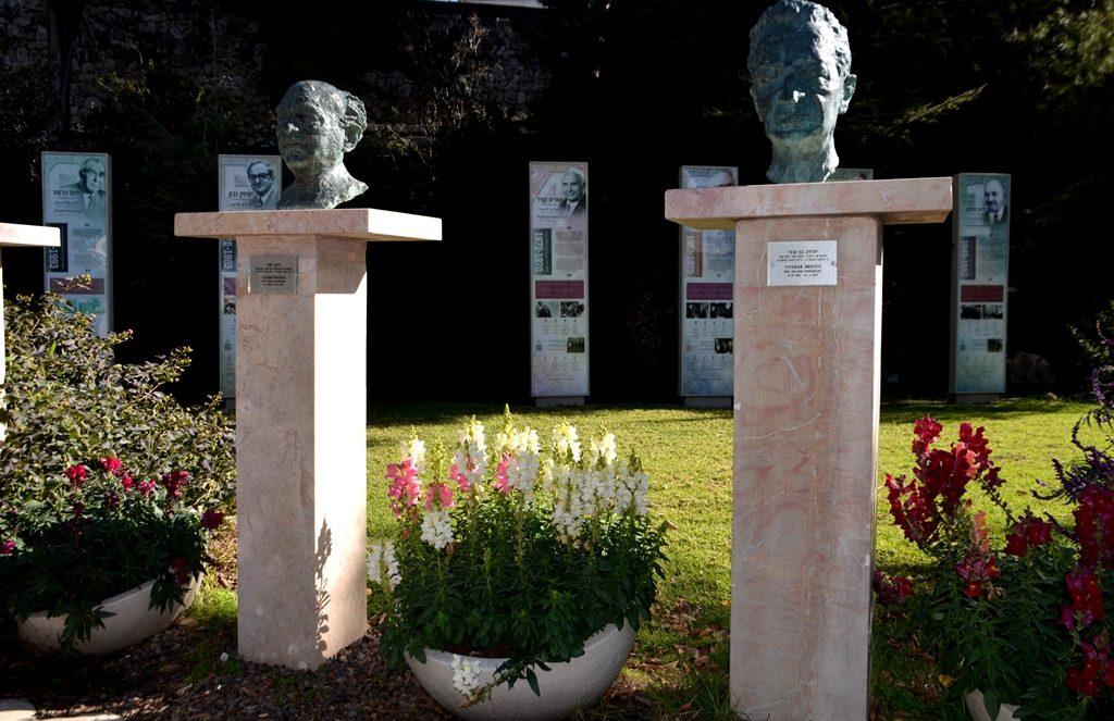 Beit Hanasi flowers in Presidential gardens jerusalem Israel