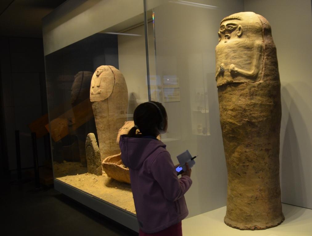 Israel Museum mummy