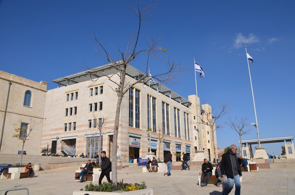 Safra Square, Jerusalem municipal government plaza
