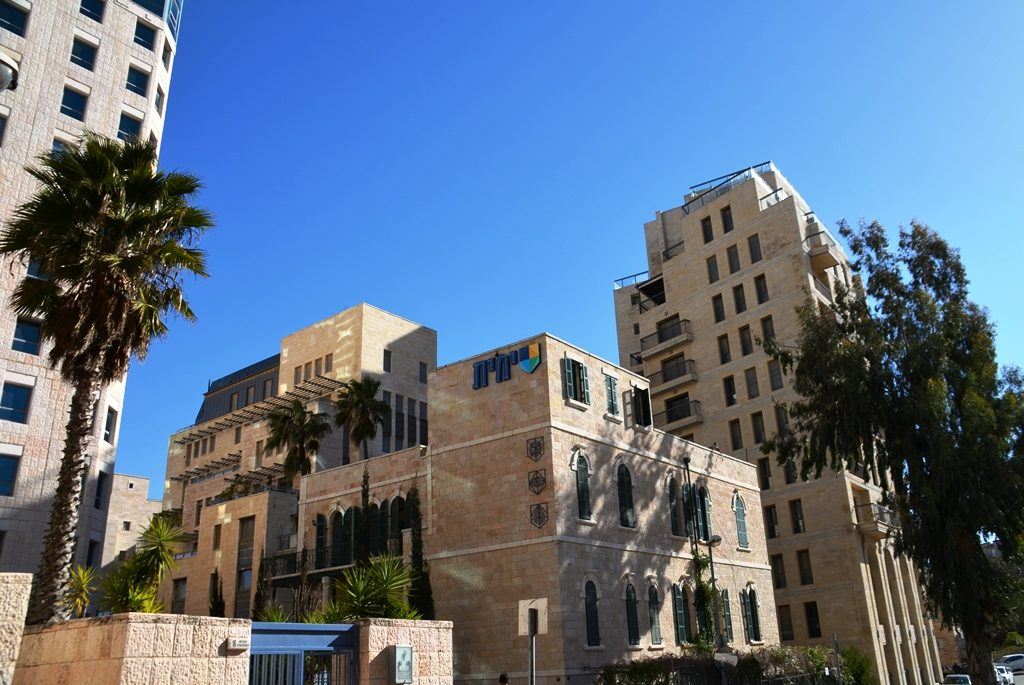 New buildings near Independence Park in Jerusalem Israel