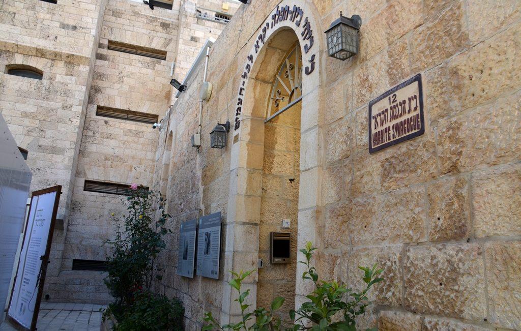 Jerusalem Israel synagogue Karaite