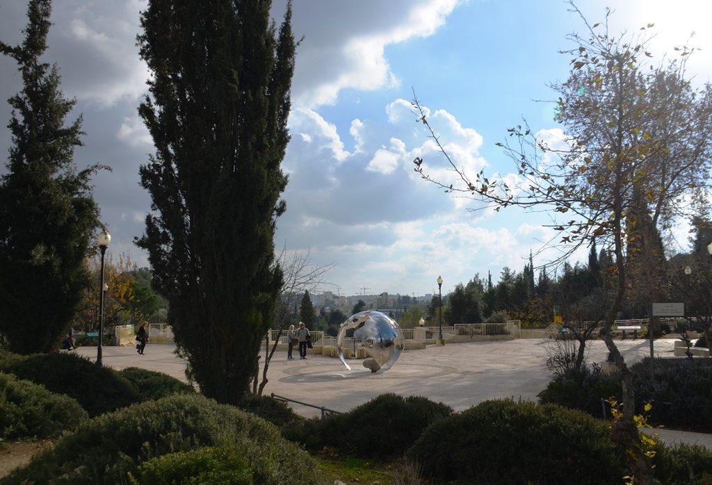 Teddy Park Jerusalem Israel