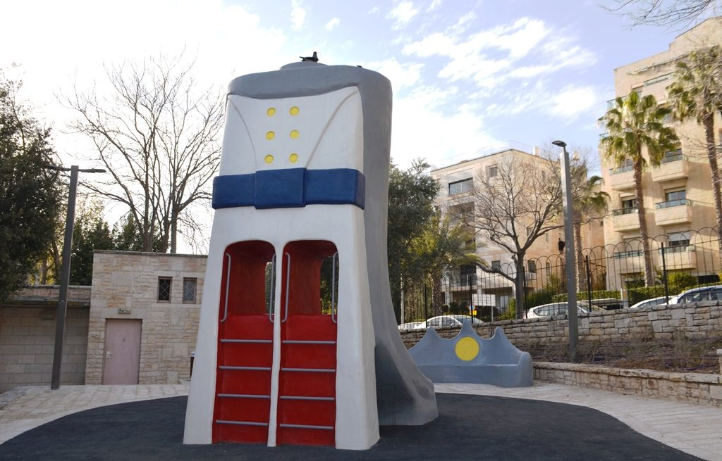 Liberty Bell Park new playground Jerusalem Israel