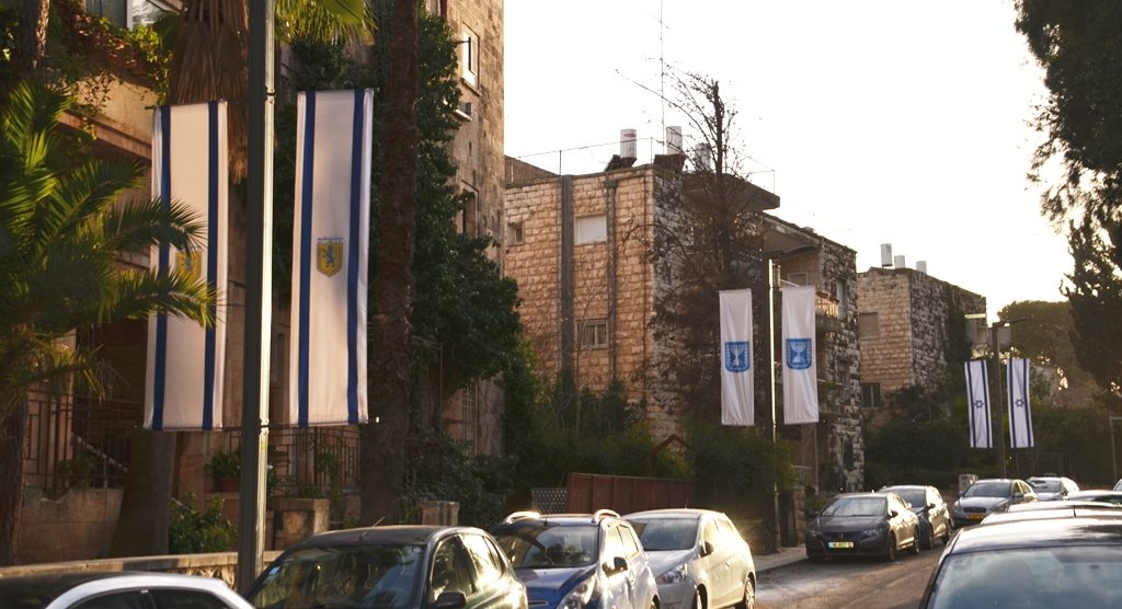 Flags near Prime Minister's house off of Keren Hayesod Street
