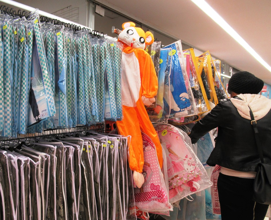 Purim costumes on display in Jerusalem Israel mall