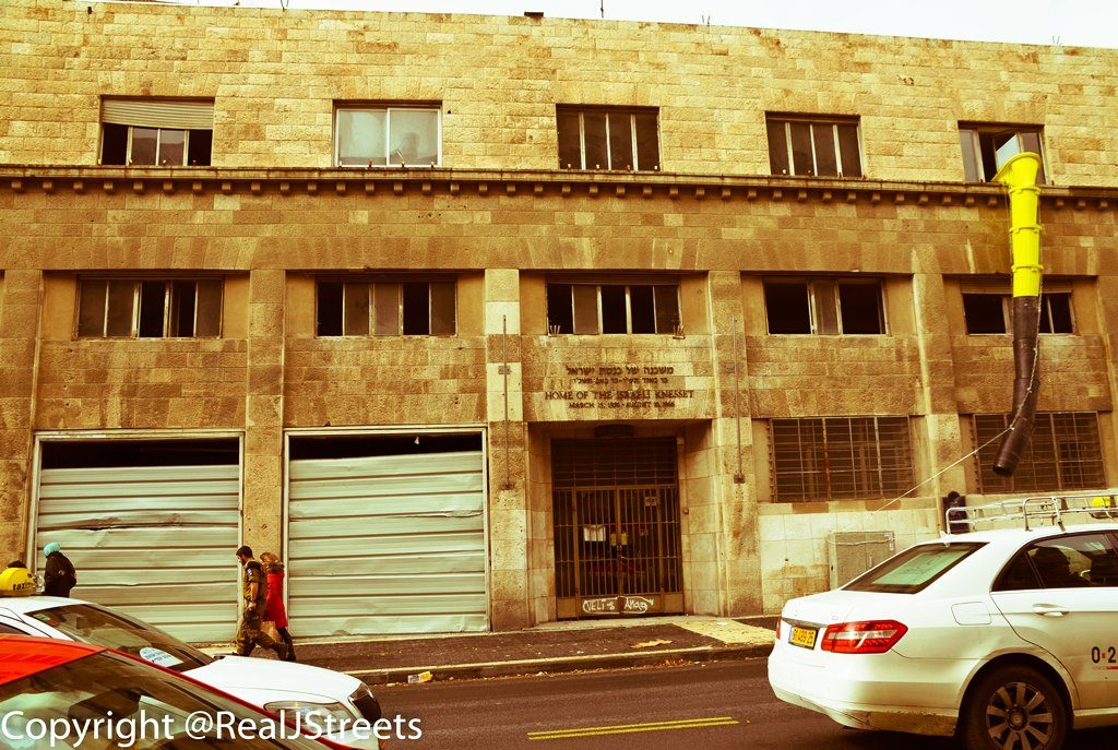 January 2016 old Knesset site to be museum