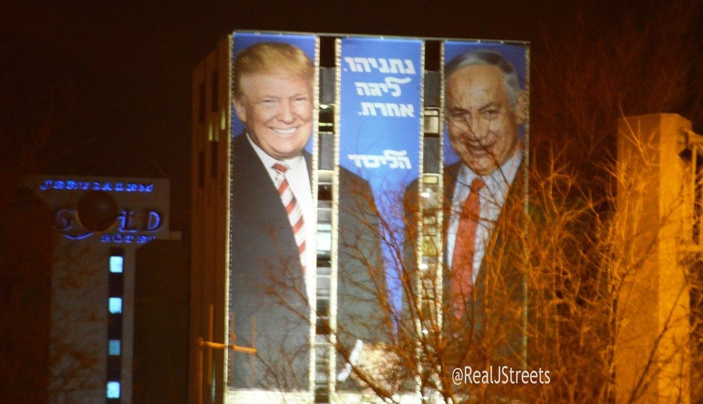 Netanyahu and Trump on side of Jerusalem building election time