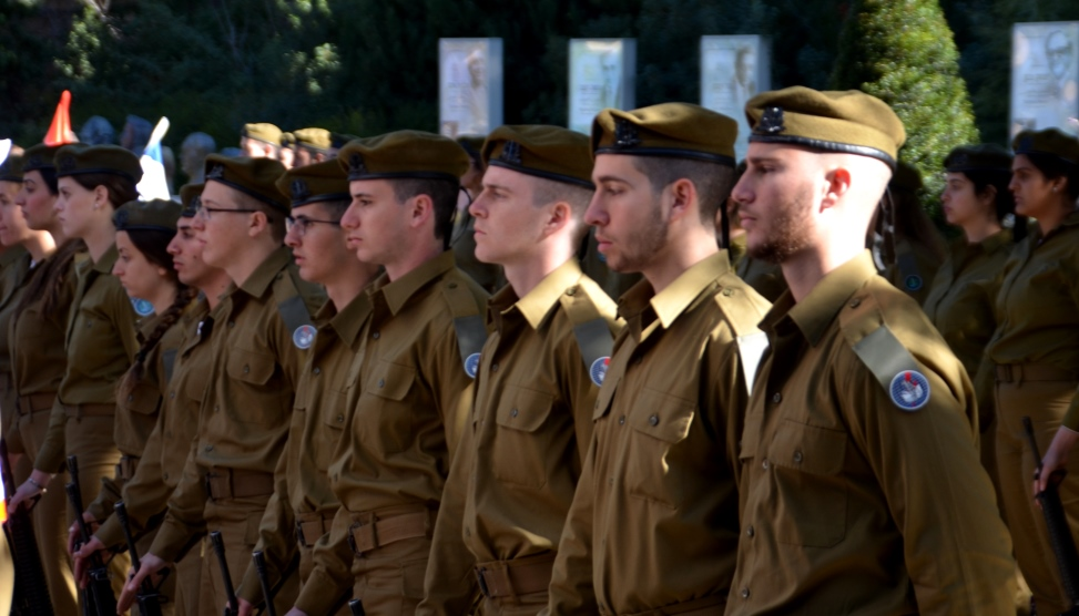 IDF honor guard at Beit Hanasi for Austrian president