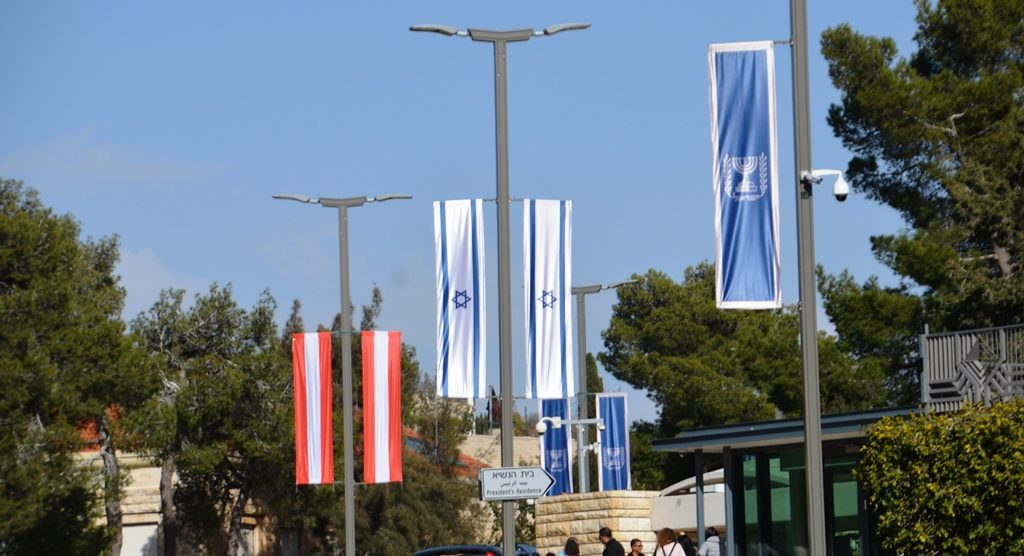 Flags at Beit Hanasi for President of Austria