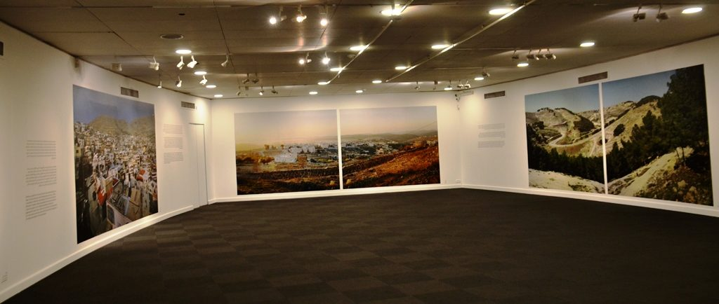Photo exhibit at Islamic Museum