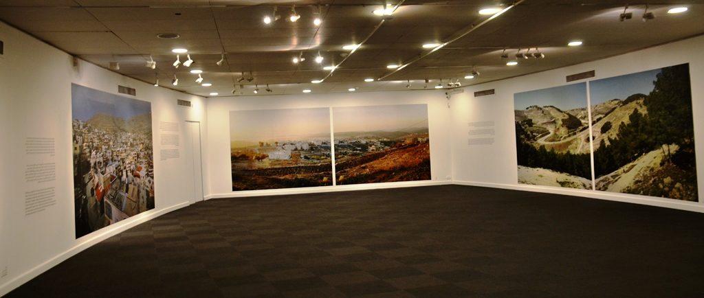 Photo exhibit at Islamic Museum