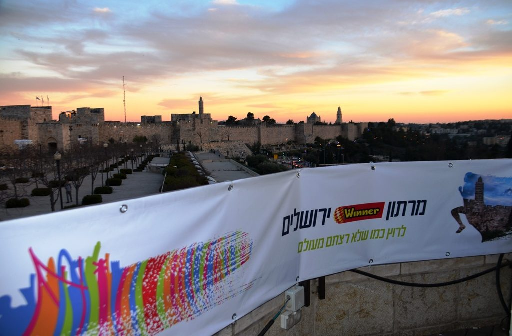 View of Old City Jaffa Gate with banner for Jerusalem Winner Marathon 2019 Israel sport