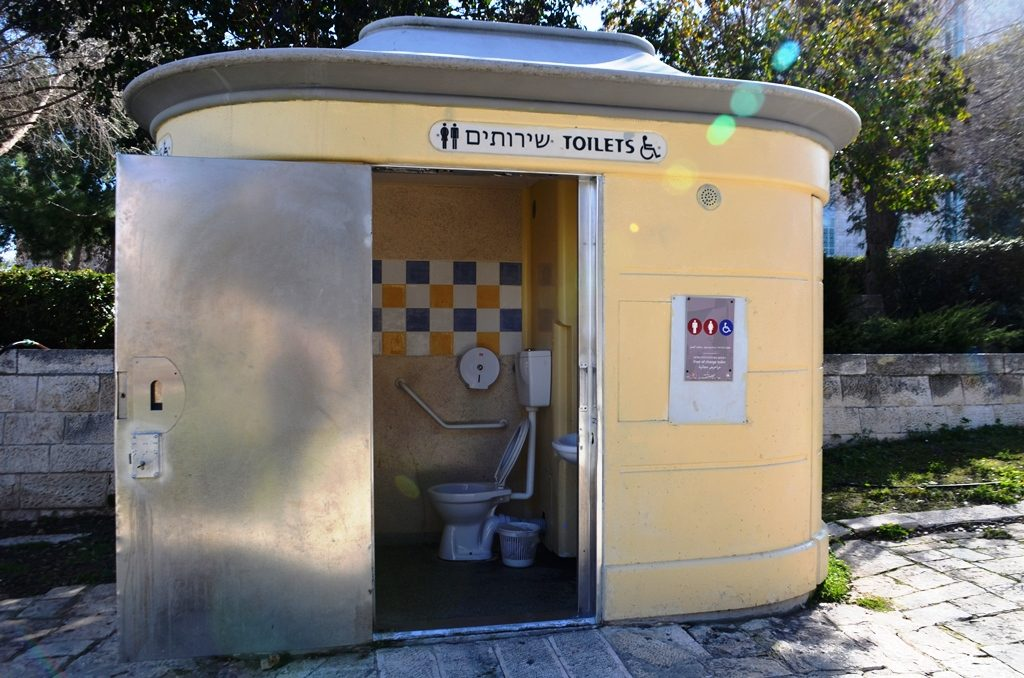 Public toilet in Jerusalem Israel