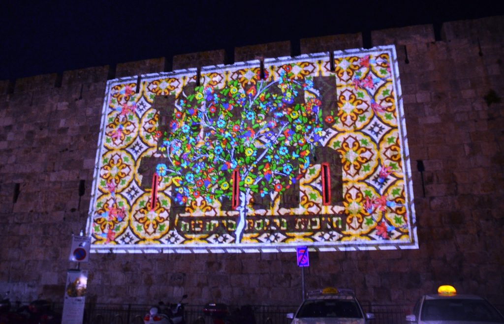 Shaon Horef Winter Noise Festival projection on Tower of David wall
