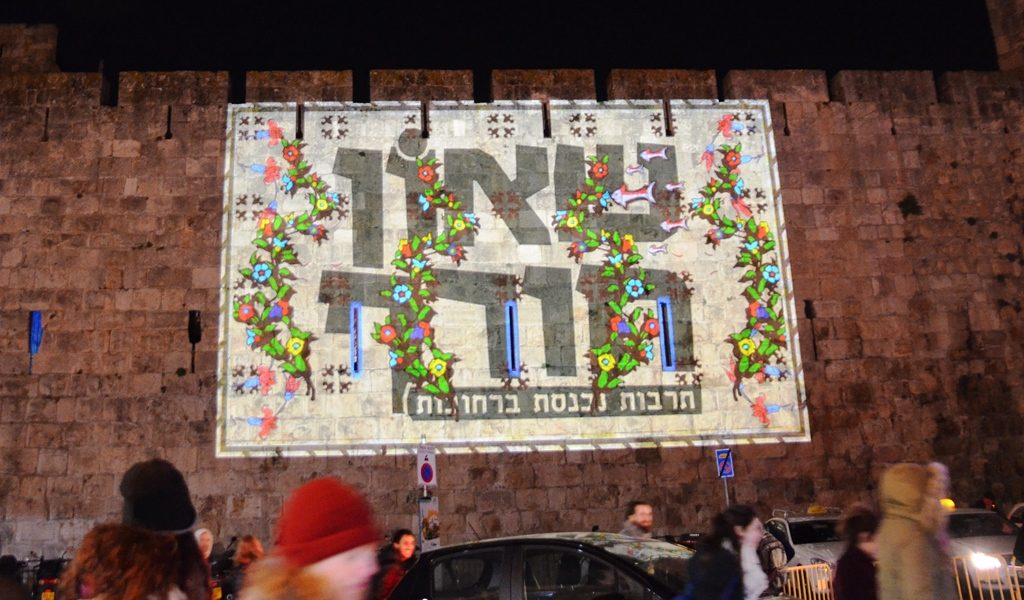 Shaon Horef in video projection on wall of Tower of David in Jerusalem Israel