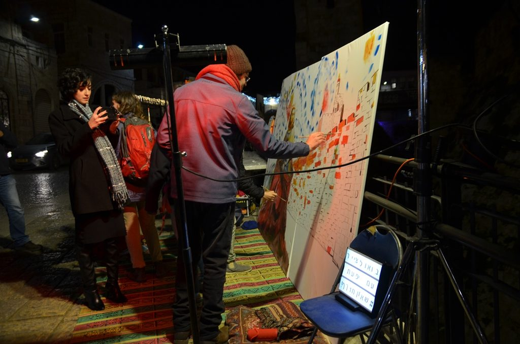 Painting for Jerusalem street festival Winter Noise near Jaffa Gate