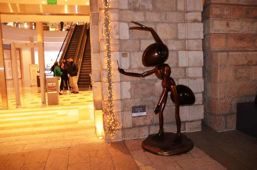 Art work in Mamilla Mall