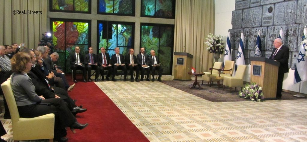 Sharia Judges sworn in at Israeli President Residence with Ayelet Shaked