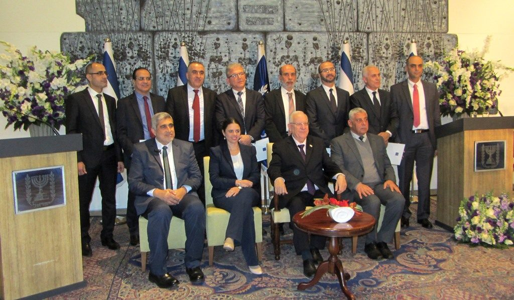 In jerusalem at President's residence new judges for sharia courts
