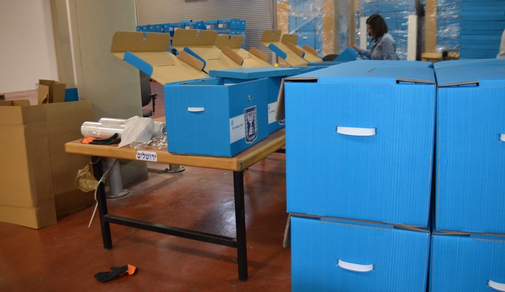 Logistic center for Israel elections