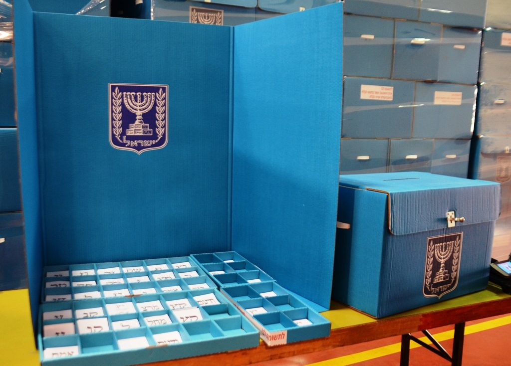 Sample voting booth for Israel elections