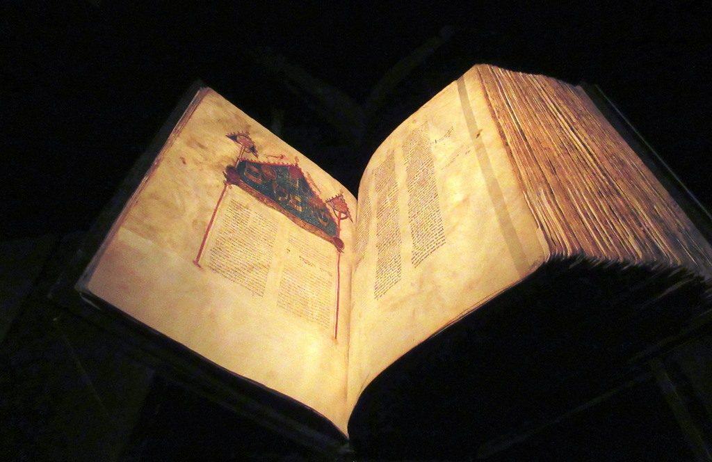 Rambam Germany 1355-56 maimonides at Israel Museum