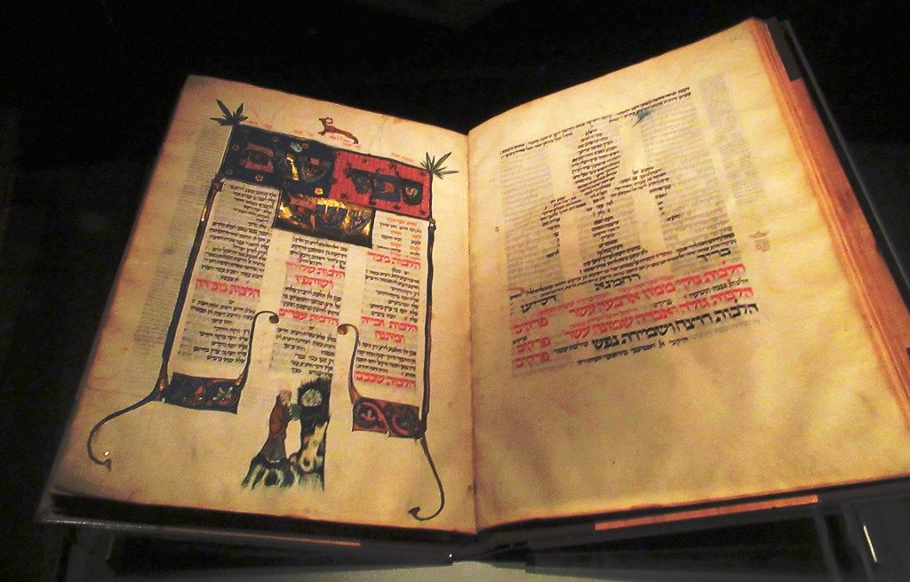 Maimonides Mishnah Torah at Israel Museum Kaufmann 1295-96