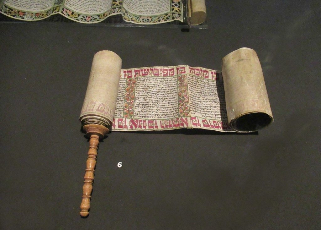 Megilat Esther in Israel Museum
