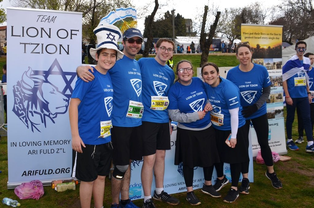 Team for new runners in memory of Ari Fuld at Jerusalem Marathon