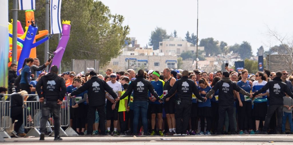 starting line of Jerusalem marathon
