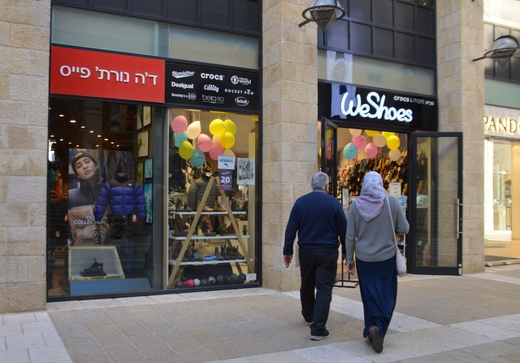 Jerusalem Arab couple shopping in Mamilla Mall