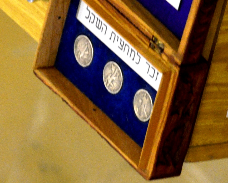 half shekel coins in Jerusalem synagogue for PUrim holiday