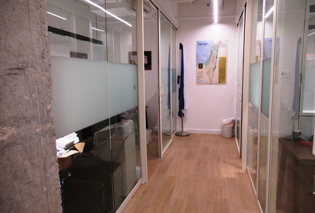 Office at Urban Place Jerusalem