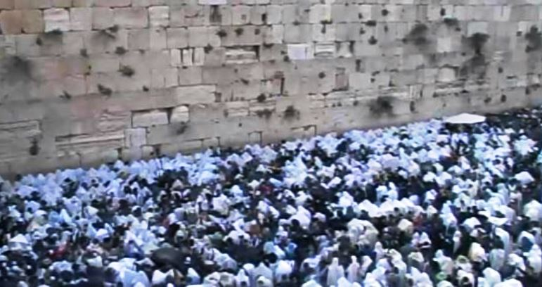 Kotel for Birkat Chohanim