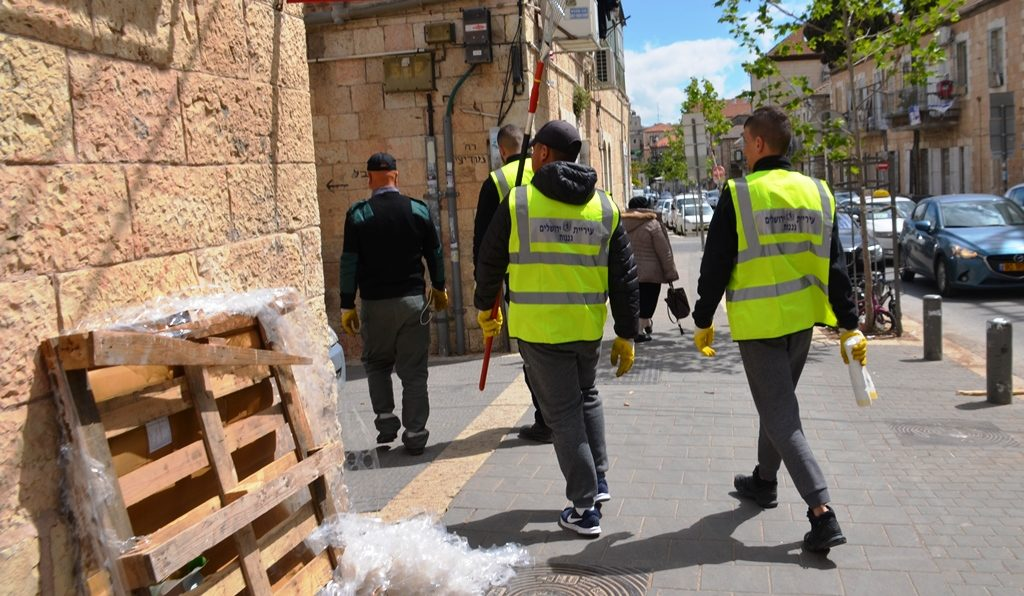 Gardeners going to clean up Jerusalem Israel public spaces before Passover