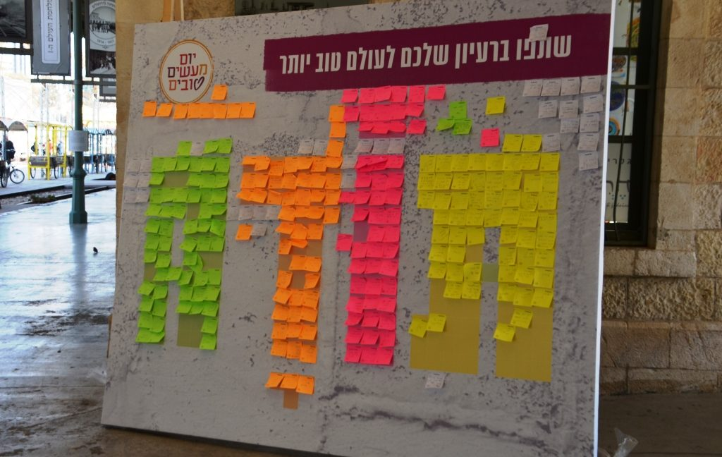 First sTation for Good Deeds Day in Jerusalem