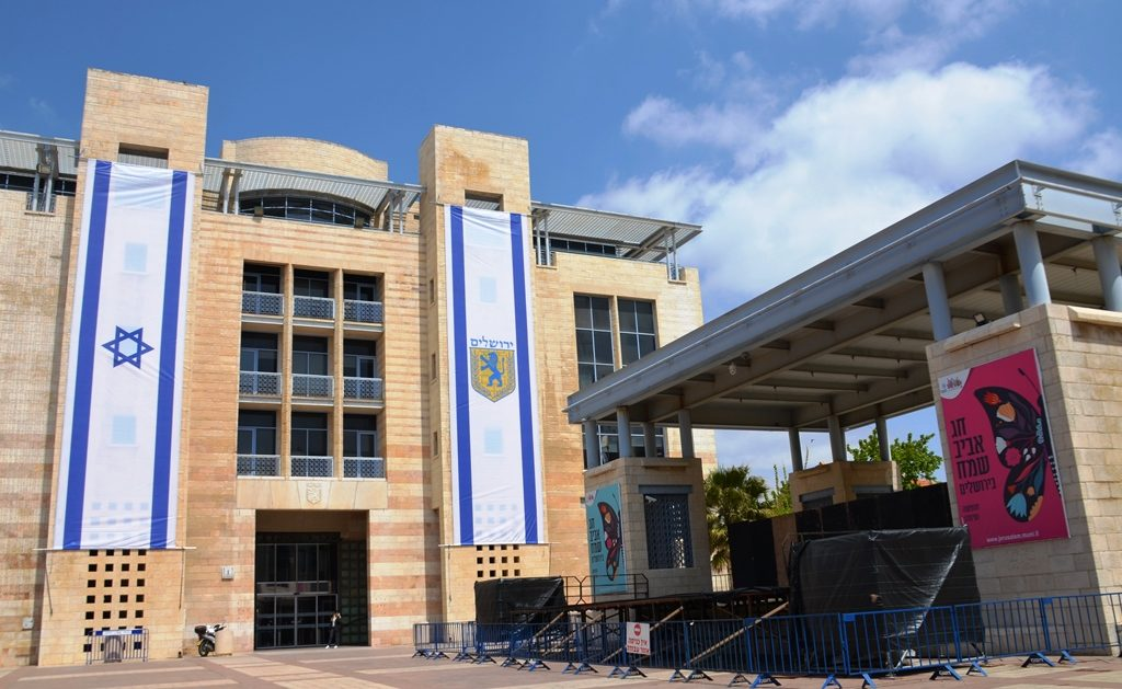 Large flags on Jerusalem municipal building.