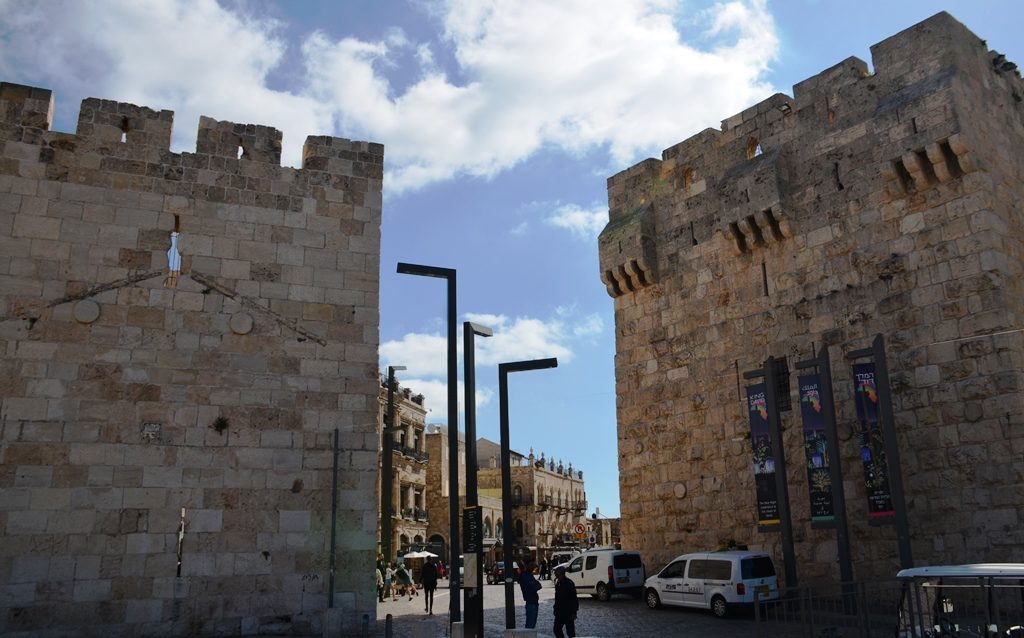 Jaffa Gate Jerusalem Israel