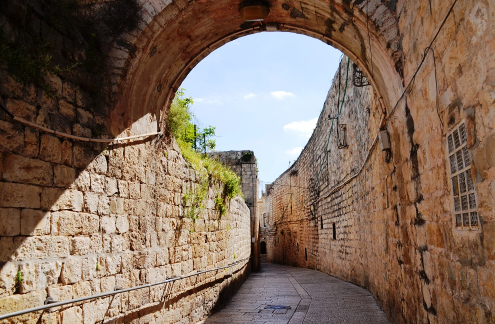 Jerusalem Israel Jewish Quarter street