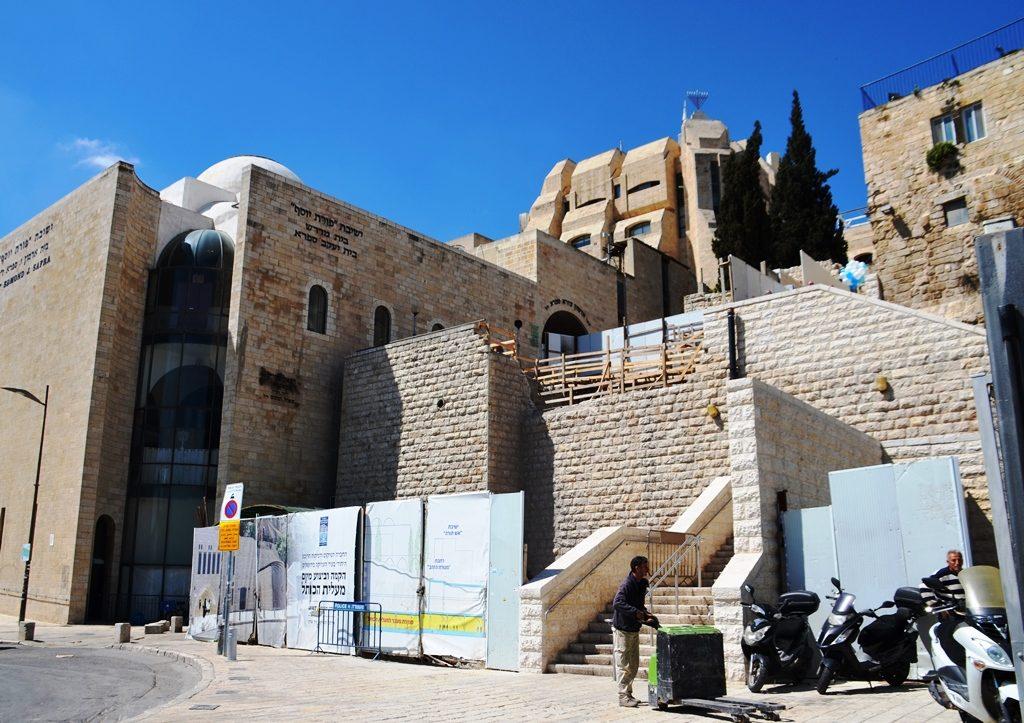 Old City Jerusalem new steps and elevator