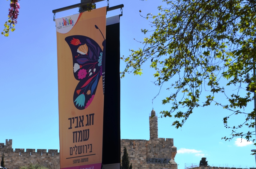 Happy Spring Holiday sign in Jerusalem Israel