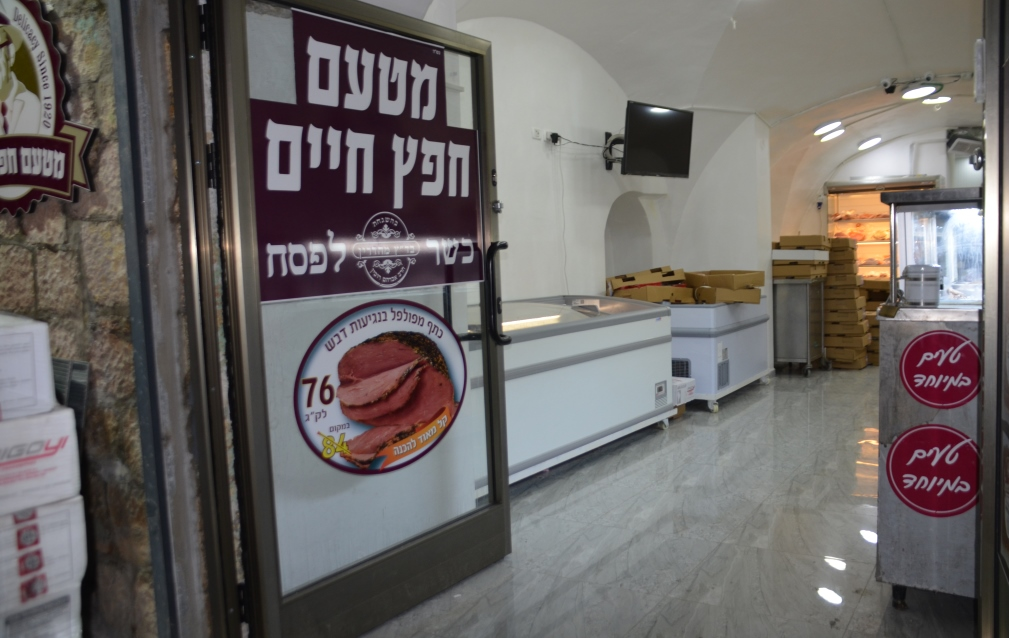 Shop kosher for Passover meat sign on door