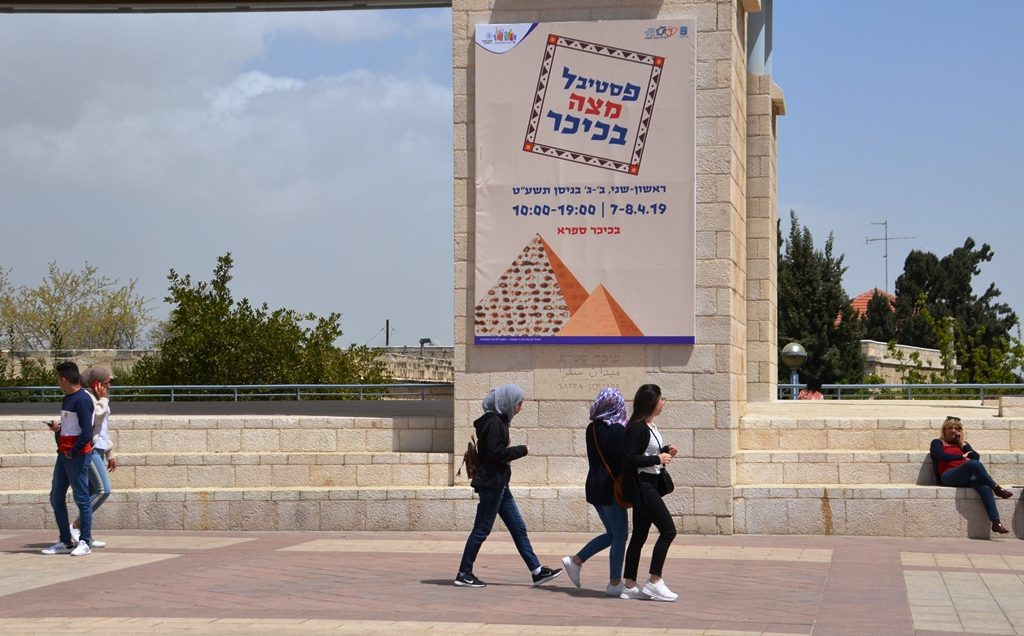 Sign for annual Matzah Baking in Kikar Safra Jerusalem Israel