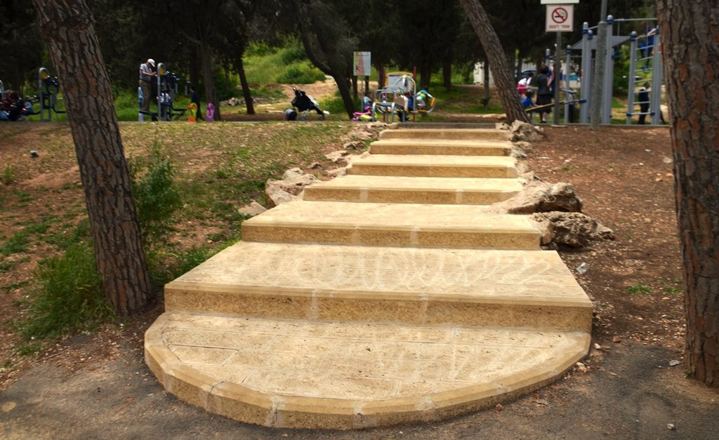 Jerusalem Sacher Park new stairs to fitness equipment park improvement