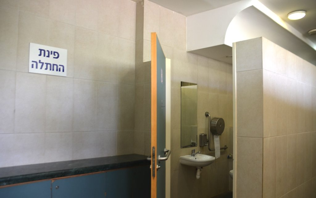 Clean and ready bathroom for disabled and place to change babies in Jerusalem park