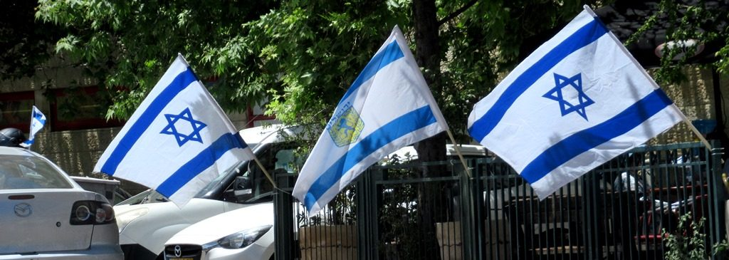Flags for Israeli Independence Day