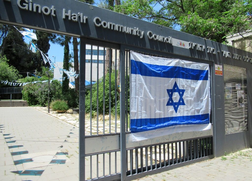 Israeli flag on gate of community center on Emek Refaim Street in Jerusalem