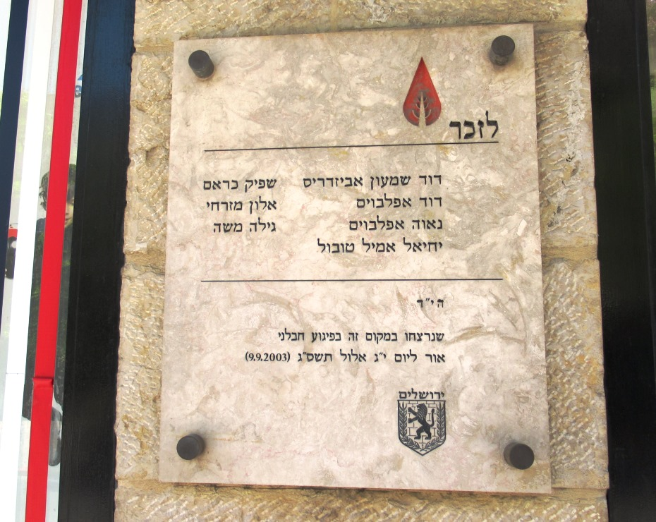 Memorial for victims of terror in Jerusalem
